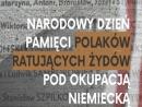 Главная миссия Музея им. семьи Ульма – хранить память о поляках, спасавших евреев во время войны