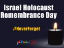 Израиль отмечает день Катастрофы и героизма