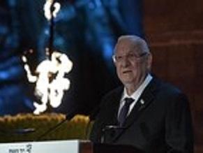 Президент Израиля выступил на государственной церемонии, посвященной Дню памяти Катастрофы и героизма
