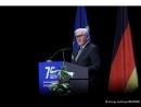Штайнмайер: Германия не должна забывать о варварстве нацистов