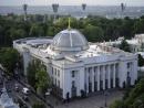 Раде рекомендуют принять постановление, что не допустит участия РФ в концепции развития Бабьего Яра