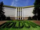Парламент Молдовы одобрил законопроект по борьбе с ксенофобией и расизмом