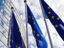 Европейский союз обнародовал «Комплексную стратегию» борьбы с антисемитизмом