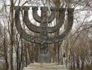 Мы требуем поддержки украинского государственного проекта комплексной мемориализации Бабьего Яра