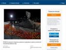 Обновленная инструкция: Как подписать нашу петицию на сайте Киеврады