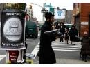 Число преступлений на почве ненависти в Нью-Йорке выросло на 73%, самыми преследуемыми группами оказались уроженцы Азии и евреи
