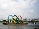 Израиль отправит на Олимпиаду в Токио самую крупную делегацию в своей истории