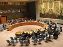 США предотвратили принятие Совбезом ООН антиизраильской декларации
