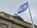 Мэрию Франкфурта украсил большой флаг Израиля