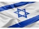 Еврейская община Латвии поддерживает право Израиля защищать своих граждан