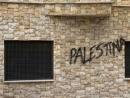 Полиция Германии пресекла акции против Израиля и евреев