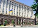 Киевсовет не поддержал работы на территории Бабьего Яра