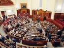В Верховной Раде хотят запретить антисемитизм законом