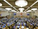 Госдума РФ приняла закон о решающей роли СССР в победе над нацизмом