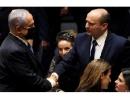Нафтали Беннет принес присягу в качестве нового премьера Израиля