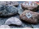 В Сейме Литвы предложили увековечить память граждан, спасавших евреев