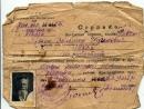 80-летие депортации 14 июня