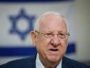 Ривлин генсеку ООН: Резолюции и расследования против Израиля не принесут мира