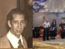 Музыка ГУЛАГа: как скрипка спасла жизнь создателя «Союза еврейской молодежи»