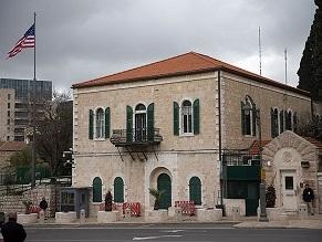США отложили открытие консульства в арабской части Иерусалима