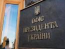 Останется ли Зеленский президентом Украины?