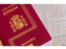 Испания отклонила тысячи запросов потомков сефардов на получение гражданства