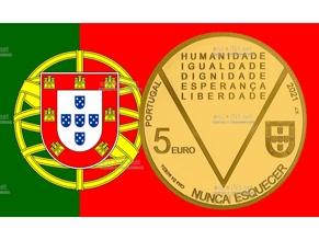 В Португалии выпустили монету в честь Праведника народов мира