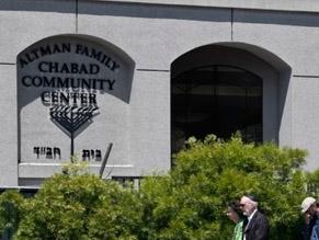 Стрелявший в синагоге в Калифорнии признал вину