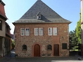 Еврейские памятники средневековой Германии вошли в список Всемирного культурного наследия ЮНЕСКО
