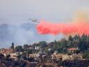 Пожары возле Иерусалима: Израиль запросил международную помощь