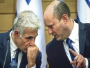 Израиль – Восточная Европа: старые проблемы, новые вызовы