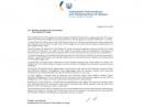 Посол Украины в Израиле направил обращение Бреславскому раввинскому комитету
