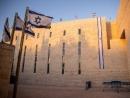 Верховный суд отклонил иск о признании евреев Марокко жертвами Холокоста