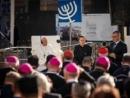 Папа Римский осудил убийство ста тысяч словацких евреев во время Холокоста