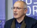 Роскомнадзор заблокировал сайт Михаила Ходорковского о кандидатах на выборах в Госдуму