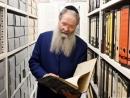 Центральный архив истории евреев в Германии открыт в новом здании