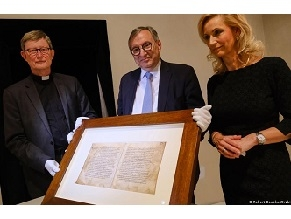 В Кельн доставили указ Константина Великого от 321 года – первое письменное свидетельство о жизни евреев в Центральной Европе