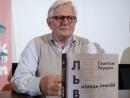 Во Львове презентовали книгу Гжегожа Гаудена о львовском погроме 1918-го