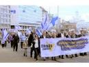 В Финляндии прошел произраильский марш против антисемитизма