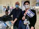 Право на репатриацию имеют 25 млн евреев и их потомков