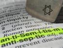 ЕС представил стратегический документ по борьбе с растущим антисемитизмом