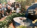 В Западном Голливуде почтили память жертв Бабьего Яра