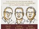 Израильский профессор получил Нобелевскую премию по экономике