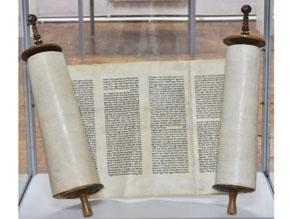Открылась выставка «Еврейское присутствие в истории, культуре и памяти Молдовы»
