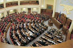 Закон о борьбе с ксенофобией в Украине: комментарий эксперта