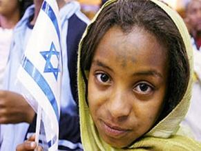 Scores of Falash Mura coming to Israel
