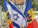 Еврейская община Молдовы: история и современность