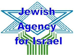 Shake-up at top of Jewish Agency continues