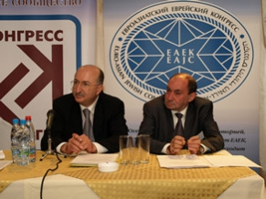 David Yakobashvili Addresses EAJC Congress College