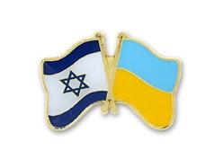 Динамика проявлений антисемитизма в Украине в начале XXI в.: реальность и стереотипы